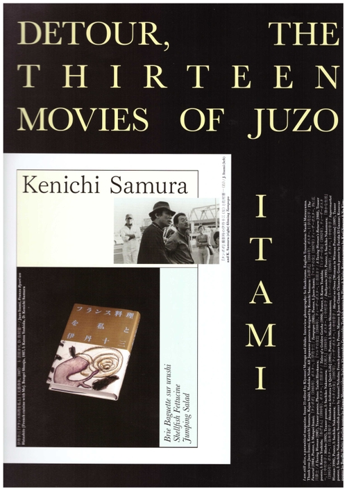 ÅBÄKE; MUROGA, Kiyonori (eds.) - Detour, the thirteen movies of Juzo Itam (Dent-De-Leone)